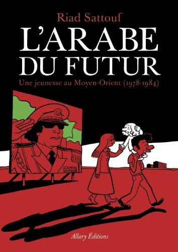 """<a href=""""/node/13215"""">Une jeunesse au Moyen Orient (1978 - 1984)</a>"""