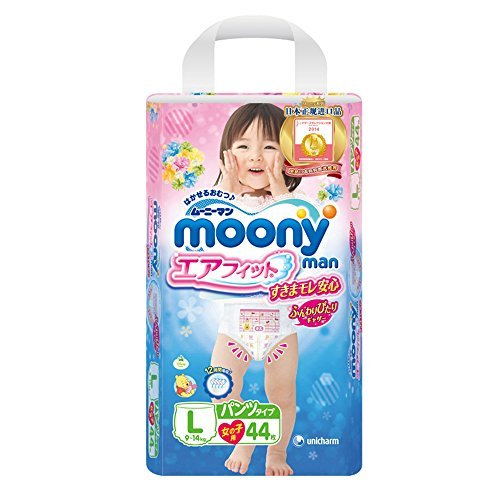 unicharm-diapers-moony-for-girl-underware-style-l-size-44-sheets-japanese-import-by-moony
