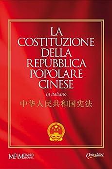 La Costituzione della Repubblica Popolare Cinese di [ VV., AA.]