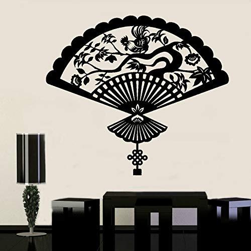 Asiatique Oriental Main Fan Style Sticker Mural Vinyle Intérieur Artiste Résidence Décor Salon Salon Decal Culture Murale Ciel Bleu 42x36 cm