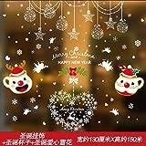 HAPPYLR Fenster Glastür und Fensteraufkleber Ornamente Weihnachtsdekorationen Wandaufkleber Aufkleber selbstklebend Mall-Shop-Szene-Layout, Weihnachtsschmuck + Tassen + Liebe Schneeflocken, extra groß