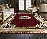 Al Salem Super Sabah Collection Carpet Classic Tradition Area Rug 090 CM X 270 CM Red, Al Salem Carpet