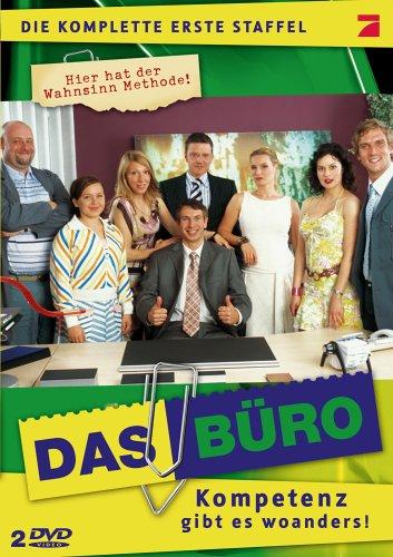 Das Büro - Staffel 1 (2 DVDs)