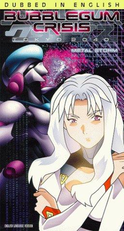 bubblegum-crisis-tokyo-2040-file-3-metal-storm-vhs