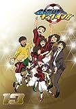 Ginga He Kickoff!! Vol.13 [DVD de Audio]