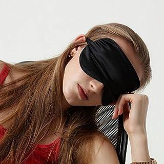 logei® Seide Schlafmaske verstellbar Augenmaske Schlafbrille Nachtmaske Silk eye mask unisex für Reisen zu Hause, Schwarz
