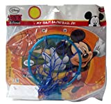 #7: I Toys My First Basketball Set - BluePack