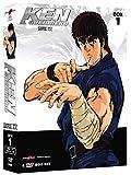 Ken il Guerriero, Parte 1  (5 DVD)