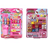 2 Hello Kitty Play Sets Sold Together - Vending Machine And Cake Shop (Japan Import)