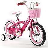 Baby-Meerjungfrau-Prinzessin-Fahrrad in Rosa für Mädchen, in Größe 30 cm, 35 cm, 40 cm, 45 cm, inklusive verstellbare abnehmbare Stabilisatoren und rosa Vordergepäckkorb, rose, MERMAID_12