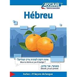 Hébreu - Guide de conversation (Guide de conversation Assimil) (French Edition)