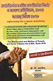 Mukund Prakashan's The Maintenance & Welfare of Parents & Senior Citizens Act, 2007 & Mah. Rules 2010 [Marathi] by Adv. S. N. Sabnis