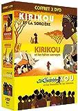 COFFRET 2013 l'intégrale KIRIKOU (et la sorcière + et les bêtes...
