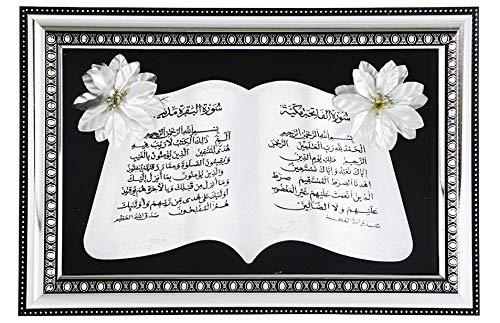 Islam Wandbild Wanddeko Moslem Tablo Dua Religion Allah Dini Koran Ayet (Fatiha Bakara | z1364)