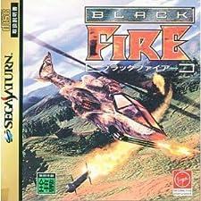 Black Fire [Japan Import]