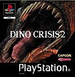 Dino Crisis 2 [Platinum]
