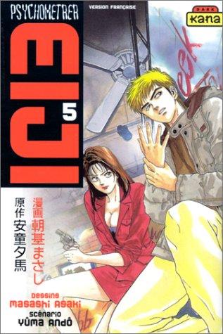 Psychometrer Eiji, tome 5