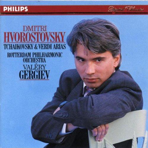 Tchaïkovski-Verdi-Airs d'Opéra-Hvorostovsky-Gergiev