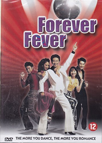 FOREVER FEVER (a.k.a. That's The Way I Like It) [1998]
