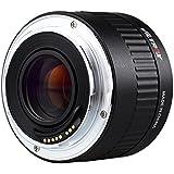 Viltrox C-AF 2X TELEPLUS Multiplicateur de focale pour Canon EF-mount objectif à focale fixe, téléobjectif augmenter grossissement