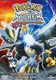 Pokemon: Kyurem e il Solenne Spadaccino (Dvd)