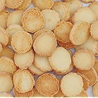 Bäckerei Sailer Heidesand - 200g - täglich frisch hergestellt