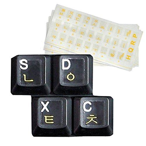 HQRP Tastatur-Aufkleber, Gelb, koreanische Beschriftung auf transparentem Hintergrund für PC / Laptop / Notebook / Netbook, laminiert, 3Stück (Aufkleber Koreanische)