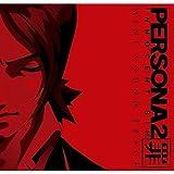 """Persona 2 PSP pecado Booking Bonus CD """"mini-banda de sonido"""" [s?lo privilegio] (jap?n importaci?n)"""