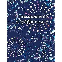 Il mio quaderno di giapponese 3