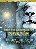 From the Chronicles of Narnia by C.S. Lewis: The Lion, the Witch & the Wardrobe [DVD]