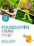 Biology Foundation Course for NTSE/KVPY/BOARDS/NEET/PMTs - Class 10(Old Edition)