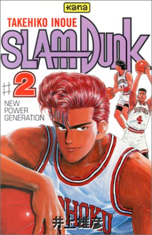SlamDunk. Tome 2, New power generation par Takehiko Inoué