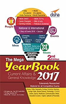 THE MEGA YEARBOOK 2017 - Current Affairs & General Knowledge for Competitive Exams - 2nd Edition by [Disha Experts]
