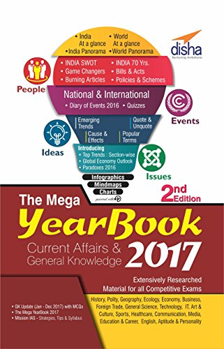 The Mega Year Book 2017 by Disha Publication