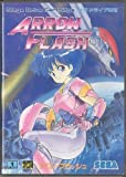 Arrow Flash - Megadrive - JAP