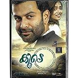 Koode Malayalam DVD