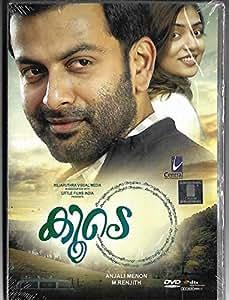 Koode Malayalam DVD ( ALL Regions English Subtitles )