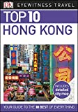 Top 10 Hong Kong (DK Eyewitness Travel Guide) (English Edition)