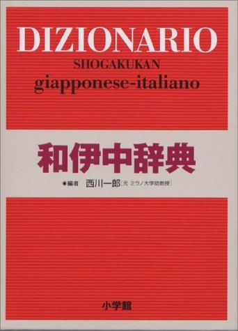 ShoÌ'gakukan Wa-I chuÌ'jiten = Dizionario Shogakukan Giapponese-Italiano