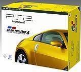 Playstation 2 - PS2 Konsole Slim + Gran Turismo 4