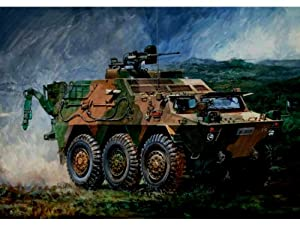 Trumpeter 0330 JGSDF NBC Detection Vehicle - Tanque en Miniatura (Escala 1:35)