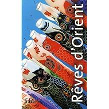 Rêves d'Orient Coffret en 5 volumes : La petite mariée ; Pensée fidèle ; Martyre ; Le meurtre d'O-Tsuya ; L'âge des méchancetés