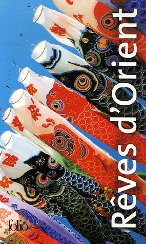 Rêves d'Orient Coffret en 5 volumes : La petite mariée ; Pensée fidèle ; Martyre ; Le meurtre d'O-Tsuya ; L'âge des méchancetés par Fumio Niwa