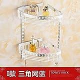 Hlluya Handtuchhalter Die Toilette ist weiß Lack Regale Badezimmer Wall Mount Rack Schnee Regen antiken Falten Handtuchhalter Handtuchhalter Mount Kit, Ich Dreieck Korb