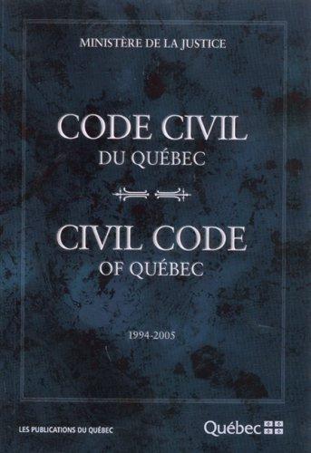 Code de Procedure Civile 1994 2005