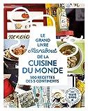 Le grande livre Marabout de la cuisine du monde: 300 recettes des 5 continents...
