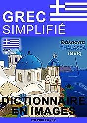 Grec Simplifié - dictionnaire en images