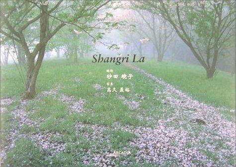shangri-la-