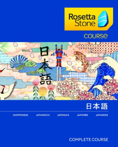 Rosetta Stone Course - Komplettkurs Japanisch [Download]