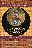 Horoscope chinois 2005 - L'année du coq